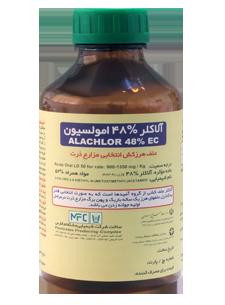 آلاکلر 48% امولسیون