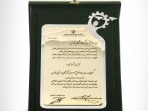 award11.png