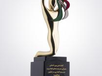 award8.png