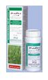 Bensulfuron Methyl 60% DF