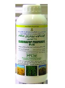 کلودینافوپ پروپارژیل 8% امولسیون