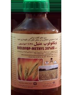 دیکلوفوپ متیل 36% امولسیون