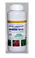 فنیتروتیون 50% امولسیون