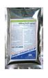 ایپردیون+کاربندازیم 52/5% پودر وتابل
